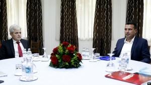 Ali Zaev