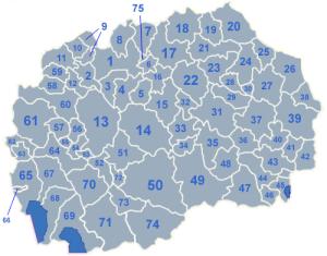 Komunat MK