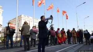 Protesta e VMRO