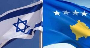 Flamujt Izrael dhe Kosove