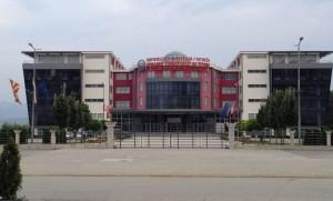 Universiteti_Shteteror_i_Tetoves